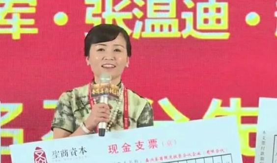 (北京)股权与投融资—圣商教育《科创时代》线上财富论坛