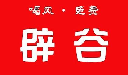 互动吧-长春市9月21日线下见面开始报名了