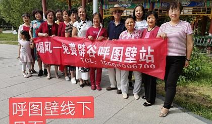 互动吧-9月29月昌吉州线下见面报名中