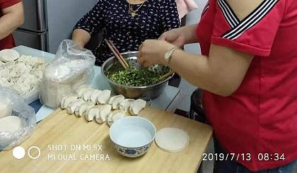 互动吧-9.22天伦之乐饺子会活动志愿者招募。