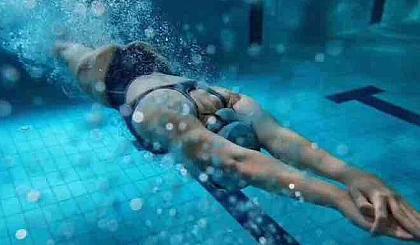 互动吧-我以报名参加【半岛游泳健身】288招募会
