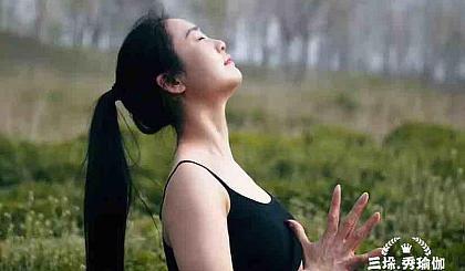互动吧-户外瑜伽