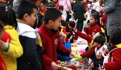 """互动吧-渤海新区首届""""旧物交易市场"""",终于来了!"""