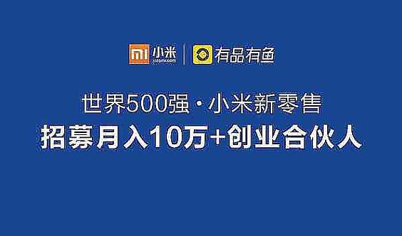 6月6-7日江西首届社交电商创客大会!
