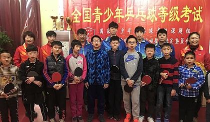 互动吧-乒乓球培训