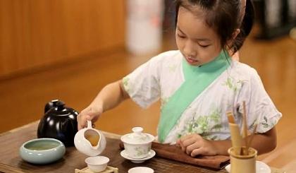 互动吧-我是小小茶艺师🍵茶艺亲子免费体验活动🍀🍀