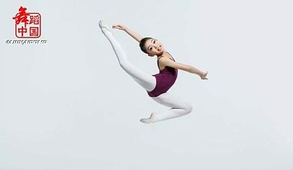互动吧-瑞恩宝青少年艺术活动中心舞蹈明星班选拔通知!