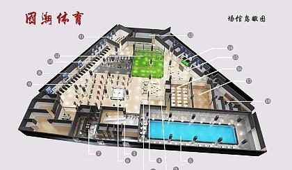 互动吧-长兴豪华高端游泳健身馆强势入驻城北,前388名预存100元抵800