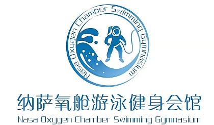 互动吧-🔥🔥🔥纳萨氧舱游泳健身会所!!预售了现招募288名创始会员火热招募中