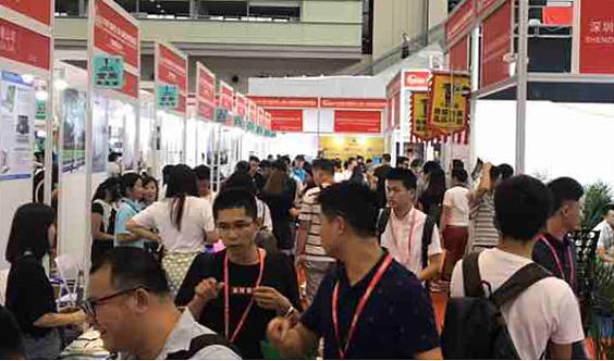 第5届跨境电商选品大会展会(深圳会展中心9号馆)