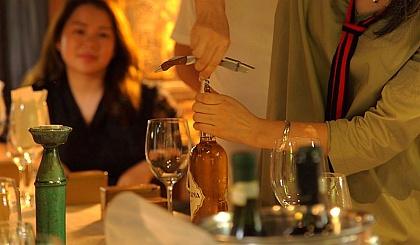 互动吧-意大利特级珍藏葡萄酒品鉴会 昆明站