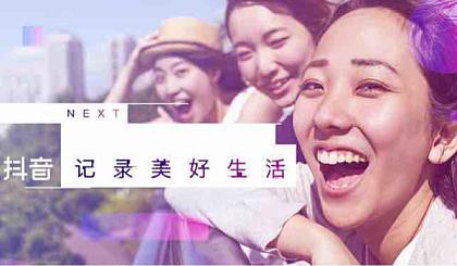 互动吧-北京抖音营销:5G时代的变现入口,*** 圣 地,教你如何运营变现。