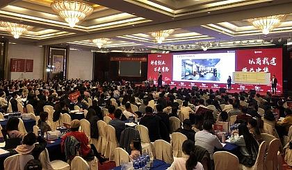 互动吧-臧其超(三藏股权)深圳站《创新商业模式、股权激励》