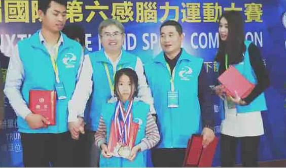 祝贺郭佳同学国际第六感脑力运动大赛(越南赛)荣获2银1铜