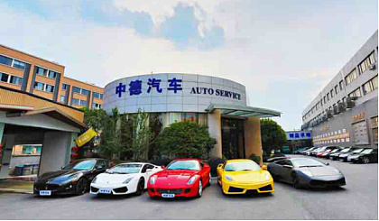 互动吧-杭州中德汽车总部