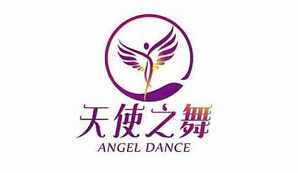 互动吧-天使之舞主持公开课免费试听4节课,学主持播音,参加比赛演出,让孩子更自信!