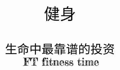 互动吧-我已报名(东岸搏击健身俱乐部)前299名创始会员优惠名额!