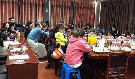 蓬莱社区文明小当家亲子活动