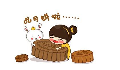 互动吧-浓浓爱意,甜蜜亲情!亲子月饼DIY  中秋我们提前嗨!
