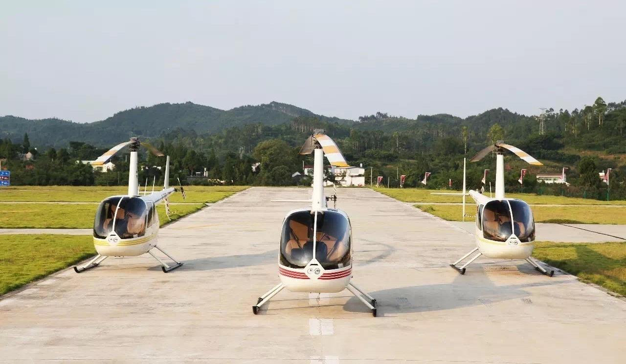 2020年赣州雪玉飞机之家直升机有限公司招生简章