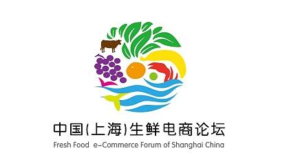 互动吧-第四届中国(上海)生鲜电商论坛