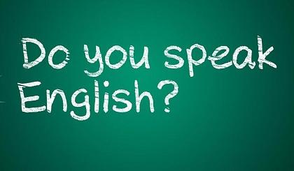 互动吧-【免费英语课】成人英语课免费体验(仅限长沙)