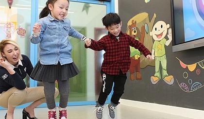 """互动吧-【英语启蒙】超有趣的外教英语主题课,让孩子边""""玩""""边学!"""