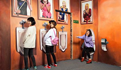 互动吧-不拍照不人生,活的3D博物馆在798与你相约
