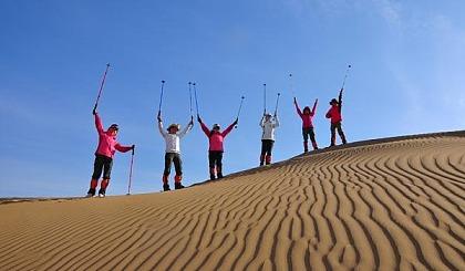 互动吧-行走的力量——库布其沙漠 【夜穿沙漠】拓展训练 3天2晚