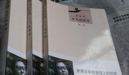 互动吧-北京慢生活  「衔石读书」——书非借不能读也?