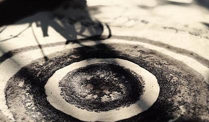 互动吧-深圳慢生活 |「读心术沙龙」——阅后即焚,让不可见可见
