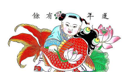 互动吧-天津慢生活 |「展览&绘制●津城印象」——慢赏版年画,亲绘……