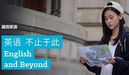 互动吧-上海英语培训班、提高英语语言的口语和听力技能