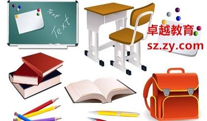 互动吧-高考英语一对一辅导英语补习班课程-卓越教育