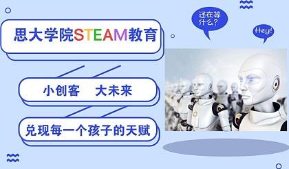 互动吧-乐高机器人,让梦想在制作中飞扬!