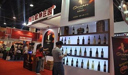 互动吧-2019上海国际葡萄酒展上海名酒节