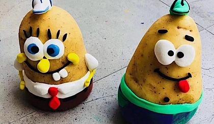 互动吧-活动预告(周日上午)  创意DIY涂鸦,走进土豆君的奇特世界!