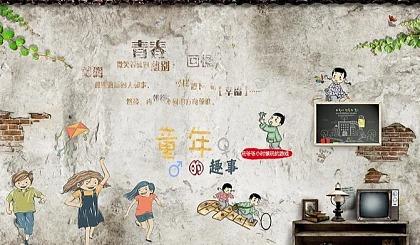 """互动吧-智诚阳光教育&励英教育——""""穿越时空,回到童年""""国庆亲子游(两天一晚)"""