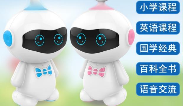 中国电信迎国庆巨惠!99元抢购498元智能机器人!