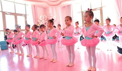 互动吧-【丁香艺术】公益课程0元购学舞蹈