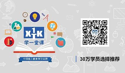 互动吧-深圳【注意力训练营】30课时,全面提高孩子专注力、记忆力、学习力!