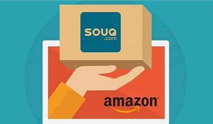 互动吧-跨境电商亚马逊Amazon中东站Souq账号注册,官方下链接还剩8个名额!