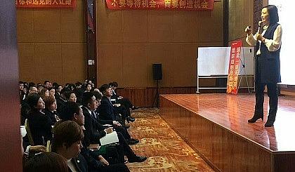 互动吧-樊登读书沧州市区第375期《可复制的领导力——如何倾听》——翻转师第二课
