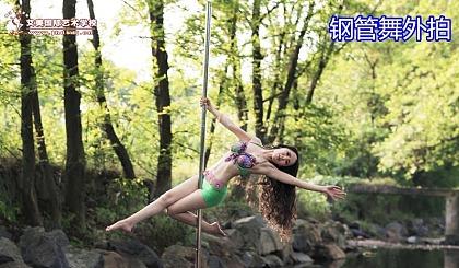互动吧-哪里可以专业学钢管舞蹈