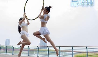 互动吧-想学舞蹈去哪里专业