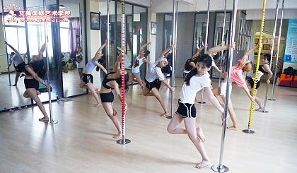 互动吧-钢管舞培训哪里专业/华翎艾爽舞蹈培训学校