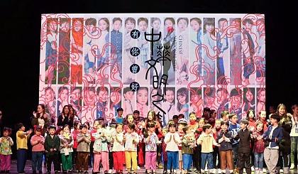 互动吧-从陪孩子体验【戏剧表演微课】开始,帮助孩子逐步塑造充满魅力的饱满人格!
