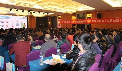 互动吧-中国储能电站项目及微电网建设技术高级培训班(11.22-24 无锡 总第92期)
