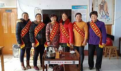 互动吧-德州人社局主办✪免费茶艺师创就业培训✪
