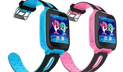 互动吧-巢湖人民抢疯啦!1000台价值799儿童定位手表大派送!